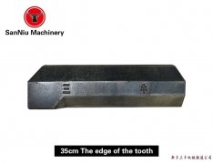 35 cm side teeth