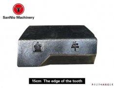 15 cm side teeth