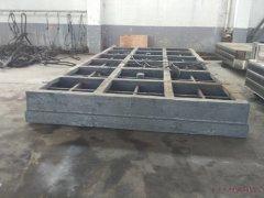 铸钢平台3